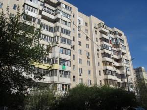 Квартира Стуса Василя (Радгоспна), 28, Київ, Z-422039 - Фото