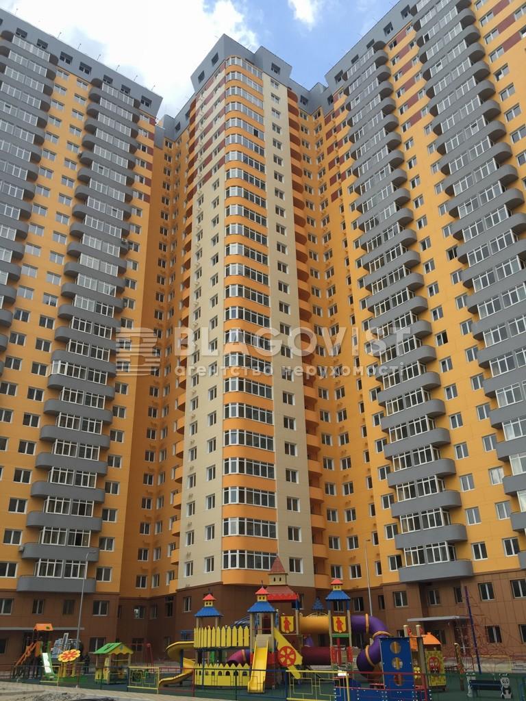 Нежитлове приміщення, C-107741, Кондратюка Ю., Київ - Фото 2