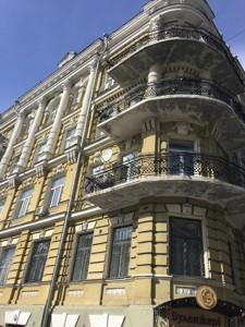 Квартира Лютеранська, 7/10, Київ, R-29159 - Фото 9