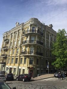 Нежилое помещение, Лютеранская, Киев, E-39239 - Фото
