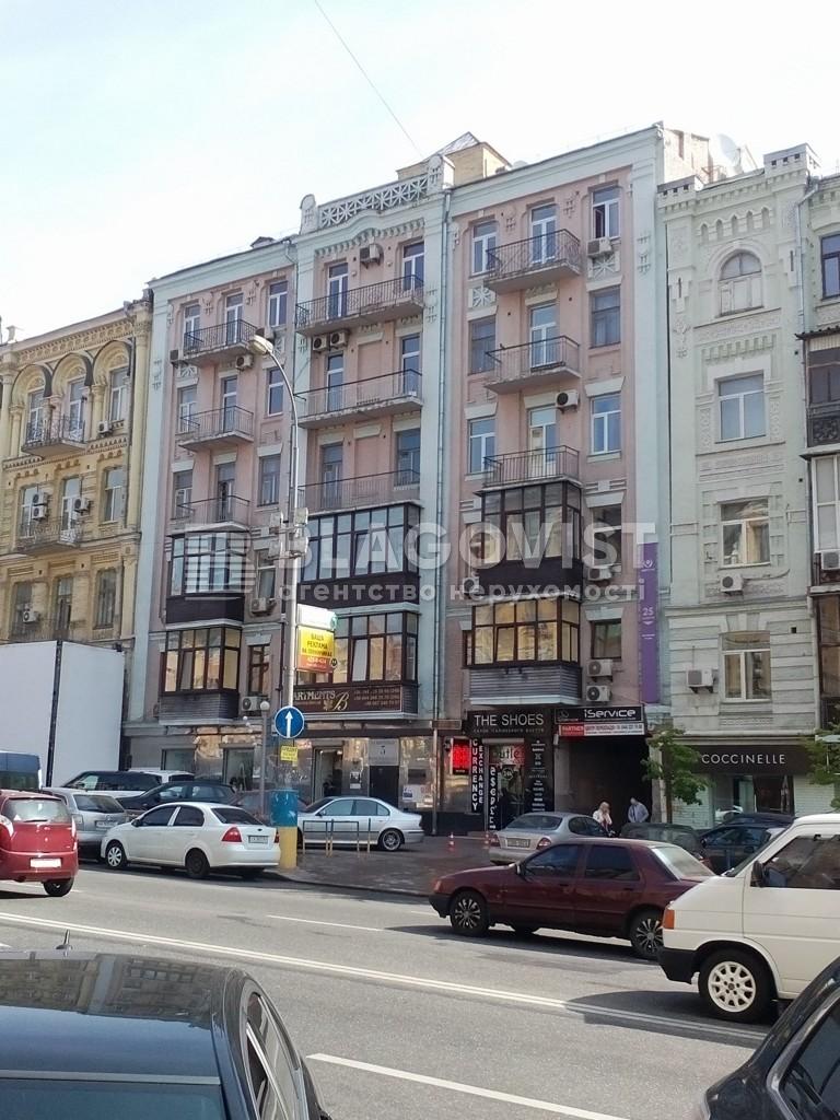 Квартира H-4470, Бассейная, 3, Киев - Фото 2