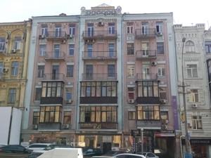 Квартира Басейна, 3, Київ, H-4470 - Фото 4