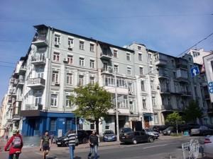 Квартира H-48267, Шота Руставели, 40/10, Киев - Фото 2