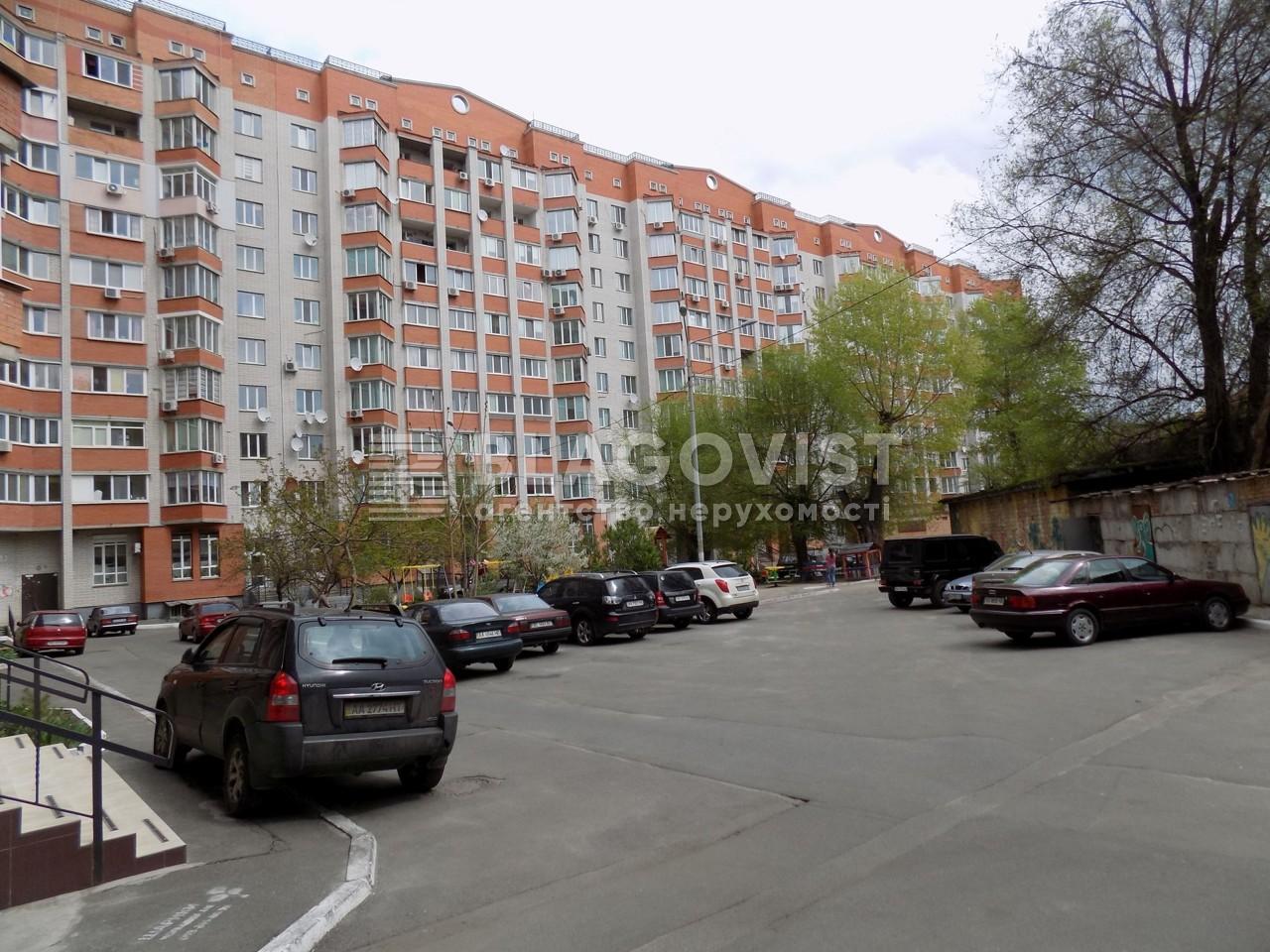 Квартира X-36717, Хмельницкая, 10, Киев - Фото 2