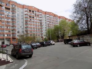 Квартира Хмельницька, 10, Київ, Z-164553 - Фото3