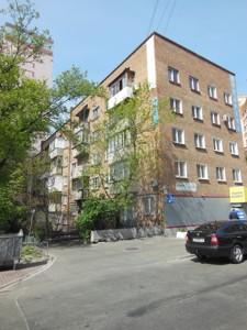 Квартира Златоустовская, 51, Киев, F-43383 - Фото 11