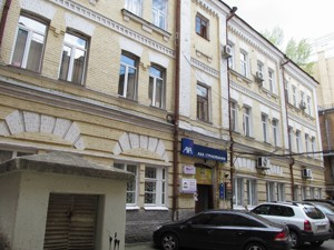 Квартира Z-804725, Шевченко Тараса бульв., 1б, Киев - Фото 2