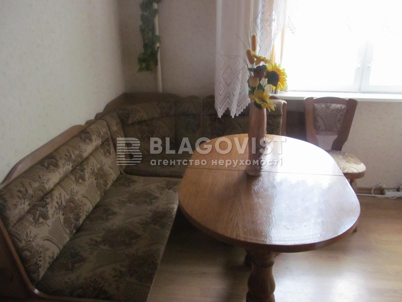 Квартира G-33230, Ахматовой, 23, Киев - Фото 11