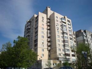 Квартира Оболонский просп., 28, Киев, Z-173256 - Фото