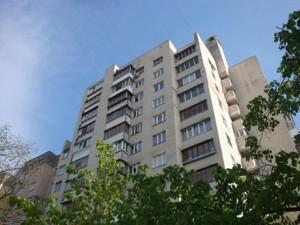 Квартира Оболонский просп., 28, Киев, H-46918 - Фото3