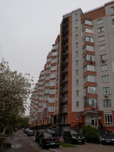 Квартира X-36717, Хмельницкая, 10, Киев - Фото 4