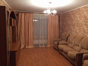 Квартира Святошинская пл., 1, Киев, Z-1738607 - Фото3