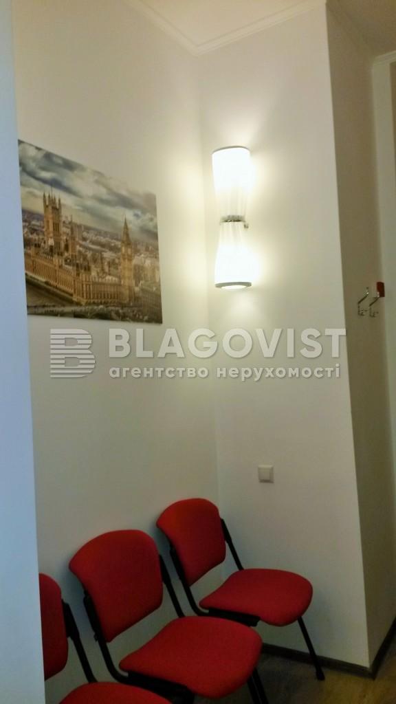 Офіс, Z-1746837, Басейна, Київ - Фото 4
