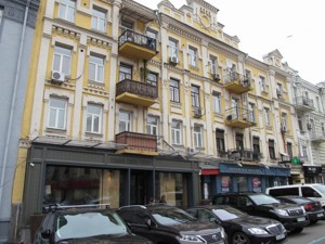 Квартира C-104811, Бессарабская пл., 7а, Киев - Фото 2