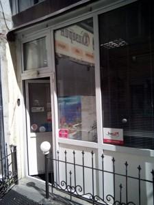 Офис, Большая Васильковская, Киев, Z-1767721 - Фото 9