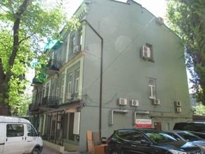 Нежилое помещение, Большая Васильковская, Киев, Z-1554935 - Фото 11