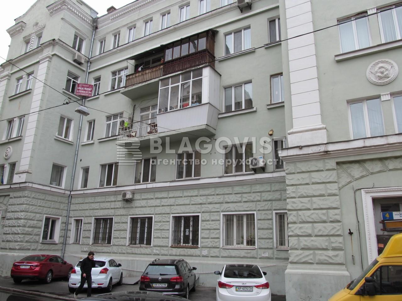Квартира D-37116, Михайловский пер., 4, Киев - Фото 2