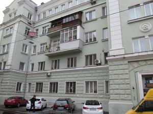 Квартира Михайловский пер., 4, Киев, X-21632 - Фото1