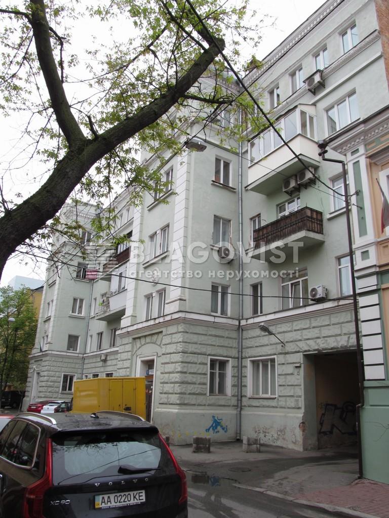 Квартира D-37116, Михайловский пер., 4, Киев - Фото 3