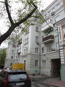 Квартира Михайловский пер., 4, Киев, D-37116 - Фото 34
