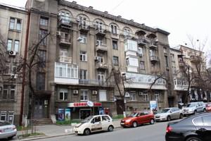 Квартира Толстого Льва, 16, Киев, A-110966 - Фото