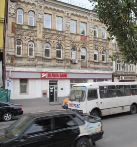 Нежилое помещение, Нижний Вал, Киев, Z-485664 - Фото 11