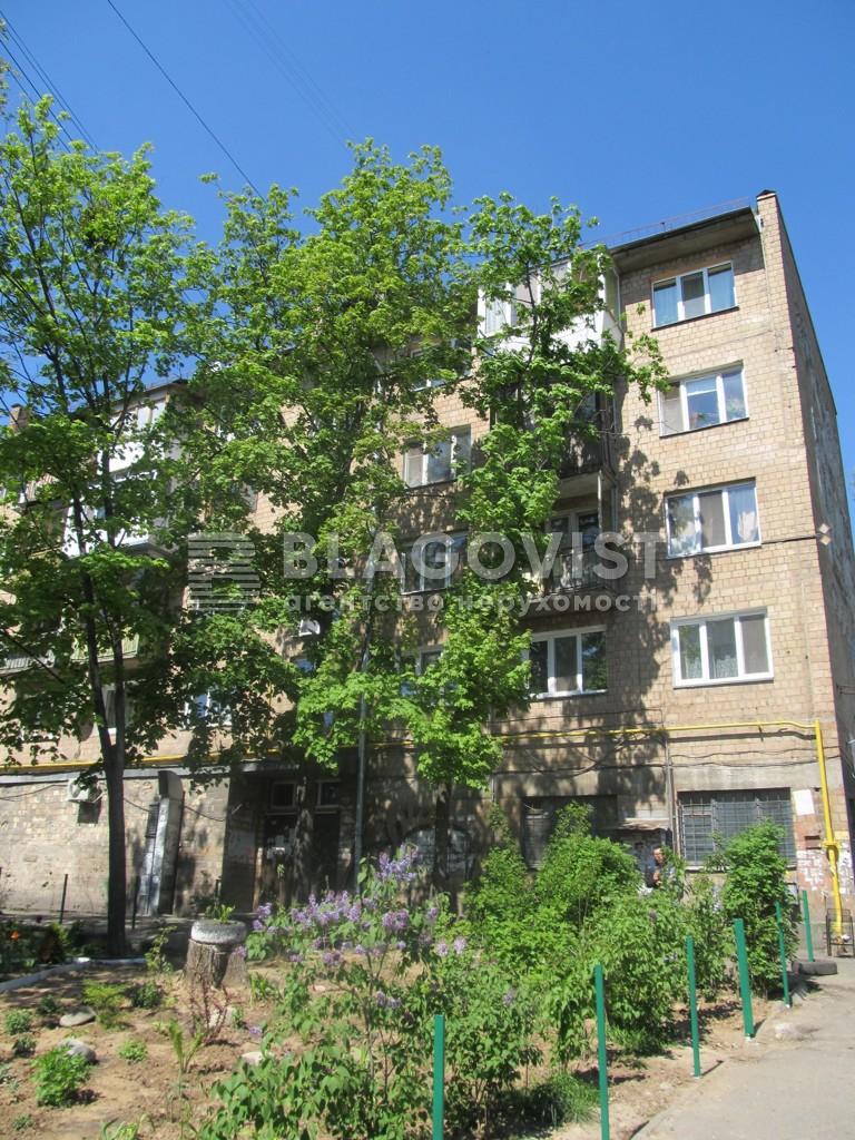 Квартира Z-788566, Гавела Вацлава бульв. (Лепсе Ивана), 54/26, Киев - Фото 1