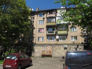 Квартира Гавела Вацлава бульв. (Лепсе Івана), 54/26, Київ, Z-788566 - Фото 3