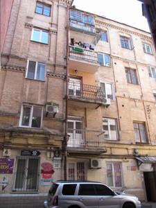 Нежилое помещение, Большая Васильковская, Киев, R-31818 - Фото 4