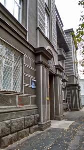 Квартира Терещенковская, 5, Киев, B-75769 - Фото3