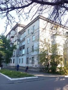 Нежилое помещение, Строителей, Киев, A-112321 - Фото 10