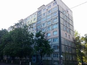 Квартира Бойченко Александра, 4, Киев, Z-548520 - Фото