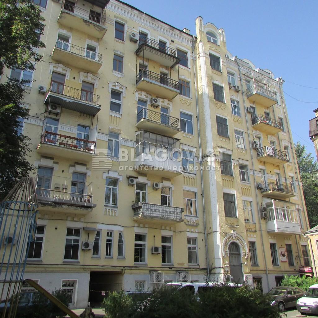 Офис, F-42806, Музейный пер., Киев - Фото 2
