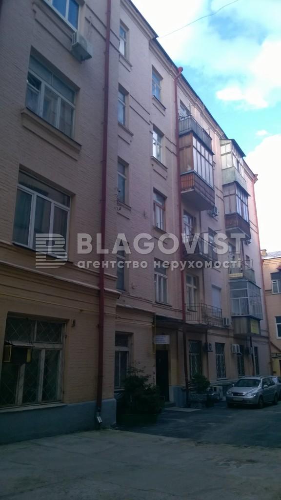 Квартира Z-802717, Прорезная (Центр), 18/1г, Киев - Фото 1