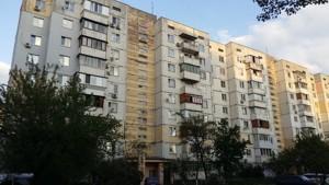 Квартира A-107865, Иорданская (Гавро Лайоша), 3, Киев - Фото 2