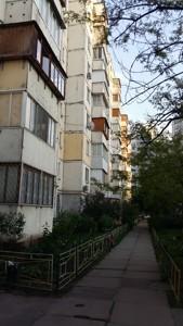 Квартира A-107865, Иорданская (Гавро Лайоша), 3, Киев - Фото 3
