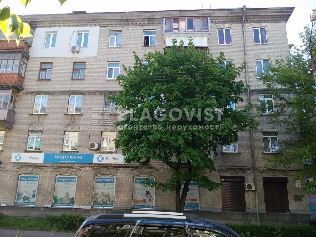 Квартира A-108072, Строителей, 32/2, Киев - Фото 2