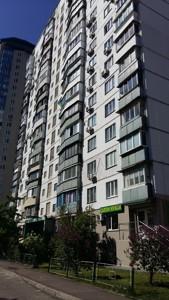 Квартира Героев Сталинграда просп., 49, Киев, F-43108 - Фото1