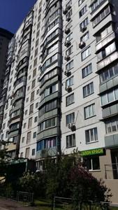 Квартира Героев Сталинграда просп., 49, Киев, M-31373 - Фото3