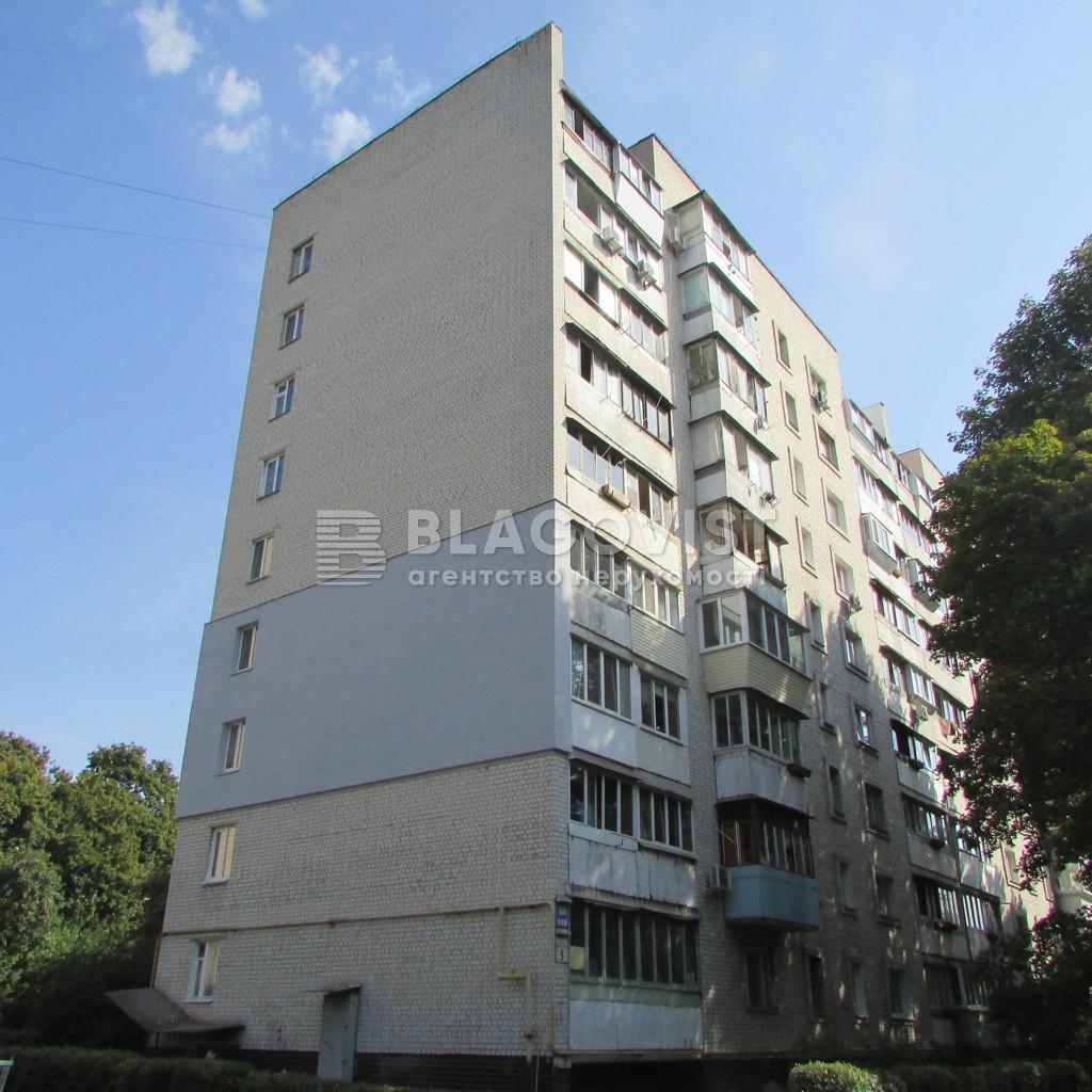 Квартира X-2951, Шепелева Николая, 9, Киев - Фото 1