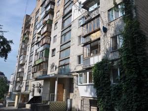 Квартира Владимирская, 89, Киев, D-32771 - Фото 15