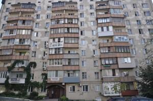 Квартира Владимирская, 89, Киев, D-32771 - Фото 14