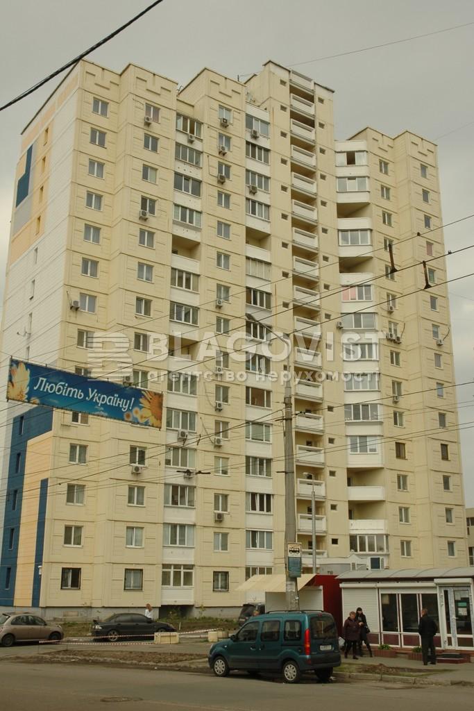 Квартира Z-1144385, Эрнста, 6, Киев - Фото 2