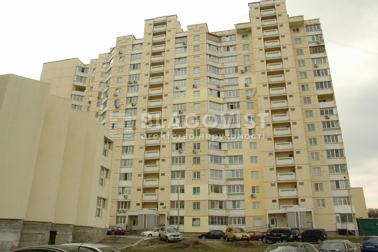 Квартира Z-1144385, Эрнста, 6, Киев - Фото 3