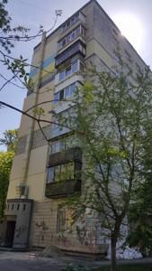 Квартира F-36145, Русановская наб., 10, Киев - Фото 3