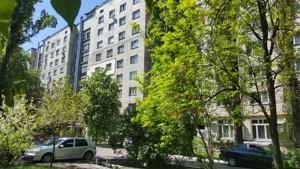 Квартира Русановская наб., 10, Киев, Z-577857 - Фото1