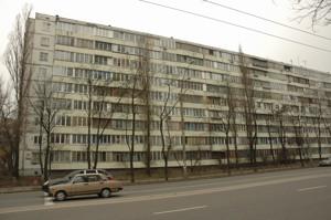 Квартира Соломенская, 10, Киев, F-44265 - Фото1