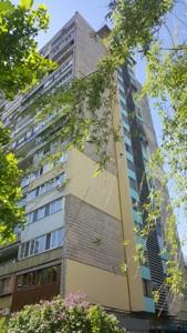 Квартира Русановская наб., 16, Киев, Z-578367 - Фото