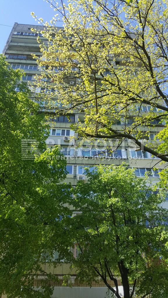 Квартира D-36906, Русановская наб., 16, Киев - Фото 2