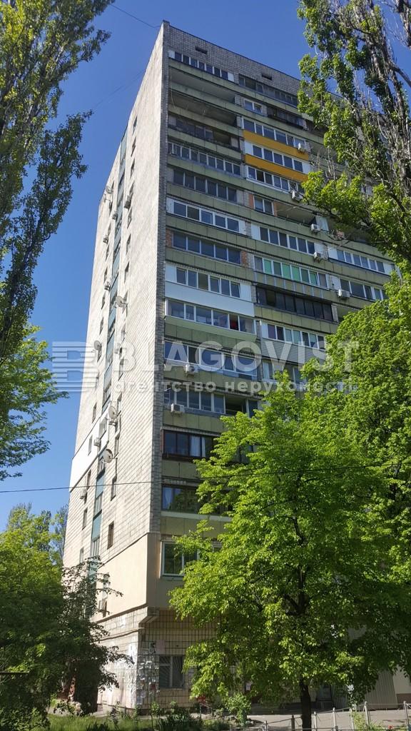 Квартира D-36906, Русановская наб., 16, Киев - Фото 3